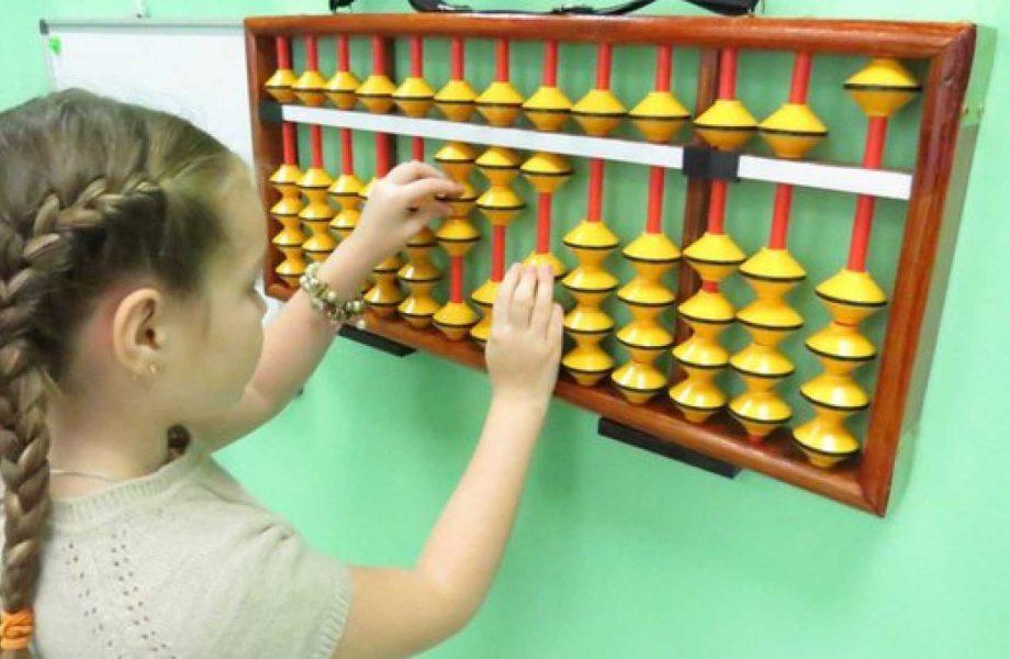 Ментальная арифметика в центре детского развития ПАЗЛ в Новороссийске