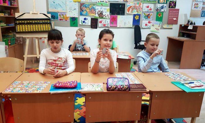 английский для школьников в новороссийске южный район